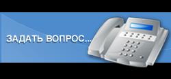 Вакансии компании Гермикон - Работа Mail Ru